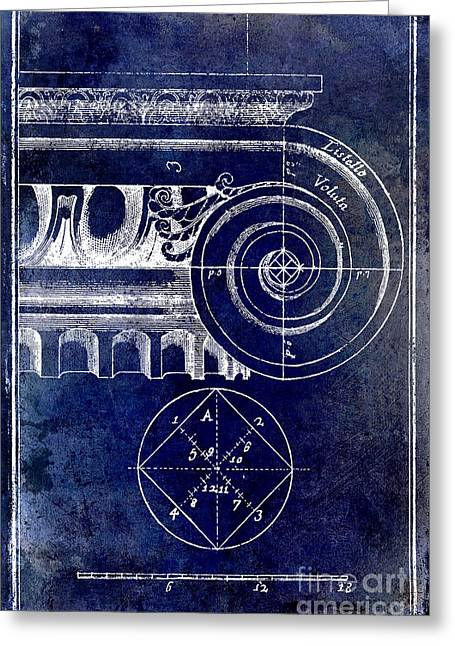 Golden Drawings Greeting Cards - The Golden Mean Blue Greeting Card by Jon Neidert