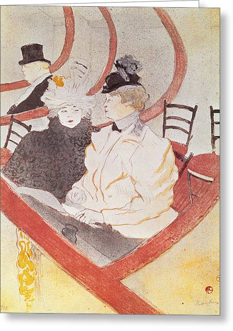 Balconies Greeting Cards - The Grande Loge, 1897 Litho See Also 15811 Greeting Card by Henri de Toulouse-Lautrec
