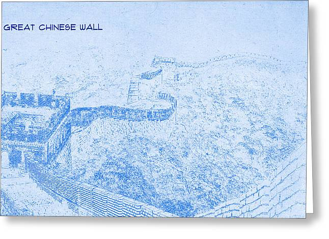 Bravery Mixed Media Greeting Cards - The Great Chinese Wall - BluePrint Drawing Greeting Card by MotionAge Designs