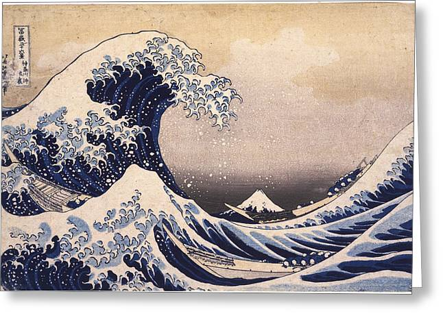 Woodcut Paintings Greeting Cards - The Great Wave off the coast of Kanagawa Greeting Card by Katsushika Hokusai
