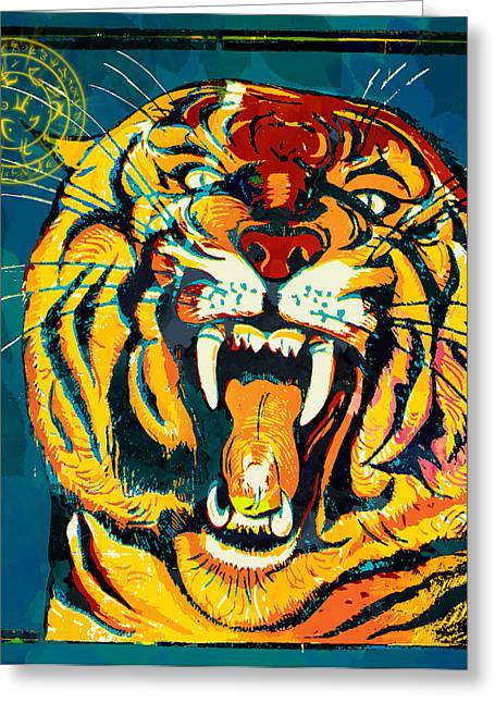 Watercolor Tiger Greeting Cards - The Guardian Greeting Card by Gary Grayson