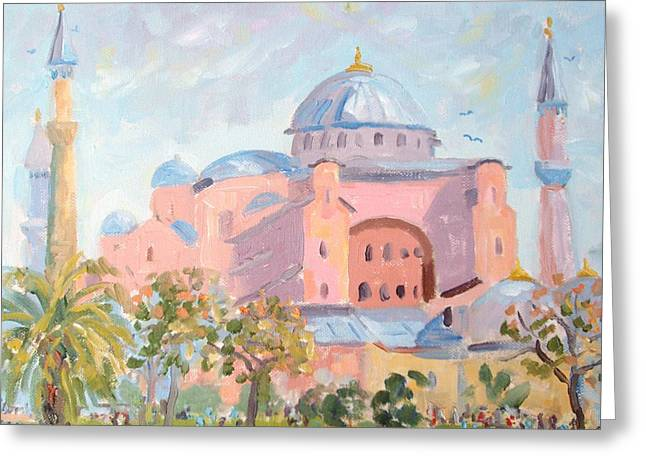 Grey Robe Greeting Cards - The Hagia Sophia Church Greeting Card by Elinor Fletcher