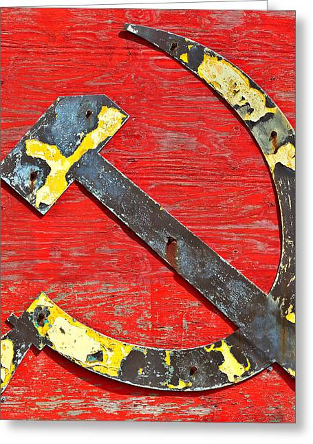 Marxism Greeting Cards - The Hammer and Sickle Greeting Card by Martin Bergsma