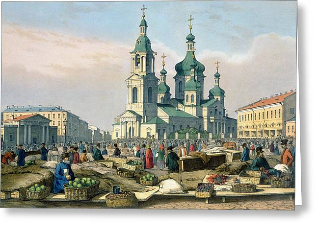 Street Scenes Photographs Greeting Cards - The Hay Square In St. Petersburg, C.1840 Colour Litho Greeting Card by Ferdinand Victor Perrot
