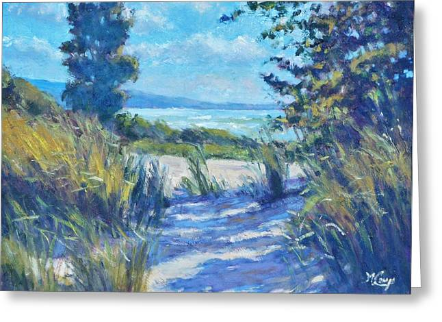 Blue Green Wave Greeting Cards - The Hidden Path Greeting Card by Michael Camp