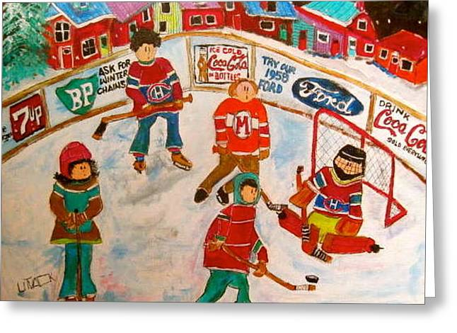 Litvack Naive Greeting Cards - The Hockey Rink Greeting Card by Michael Litvack