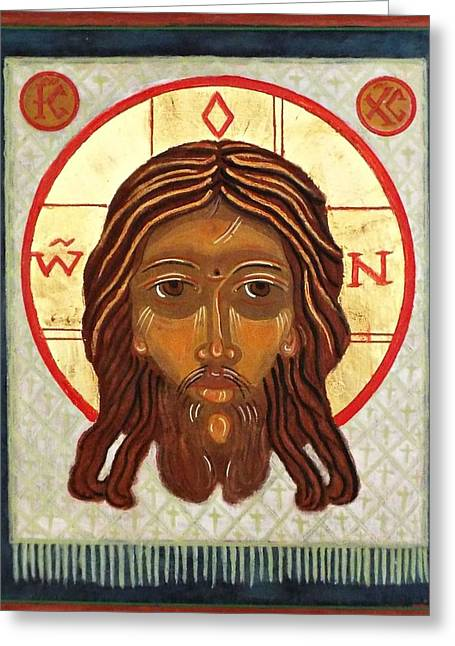 The Holy Face Greeting Card by Marcelle Bartolo-Abela