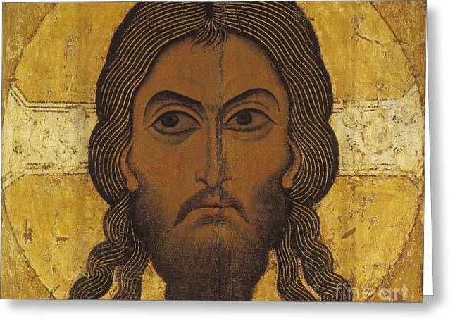 Jesus Christ Icon Greeting Cards - The Holy Face Greeting Card by Novgorod School