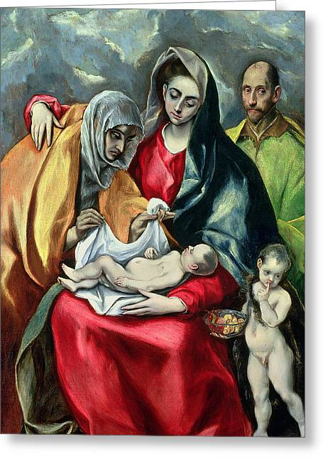 Old Masters Greeting Cards - The Holy Family with St Elizabeth Greeting Card by El Greco Domenico Theotocopuli