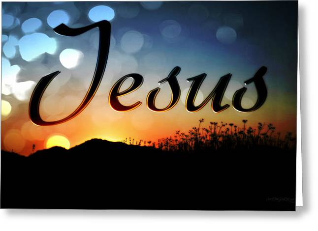 Text Greeting Cards - The holy name of Jesus Greeting Card by Sharon Soberon