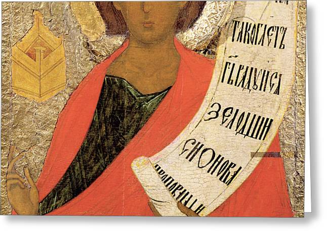 The Holy Prophet Zacharias Greeting Card by Novgorod School