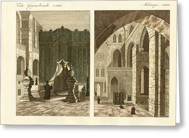 Osten Greeting Cards - The holy sepulcher of Jerusalem Greeting Card by Splendid Art Prints
