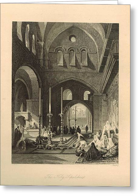 Sepulchre Drawings Greeting Cards - The Holy Sepulchre 1886 Engraving with border Greeting Card by Antique Engravings