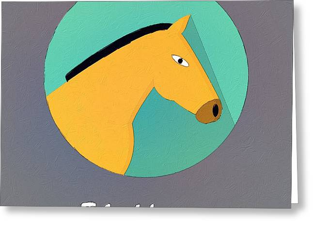 Suburban Posters Greeting Cards - The Horse Cute Portrait Greeting Card by Florian Rodarte