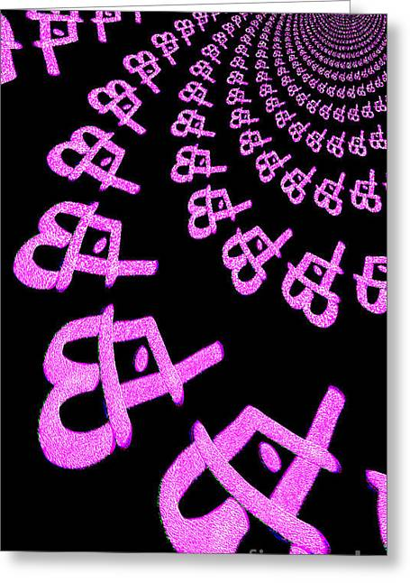 3.14 Greeting Cards - The Infinity of Pi Greeting Card by Kim Peto