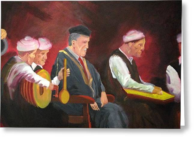 Baghdad Greeting Cards - The Iraqi maqam Greeting Card by Rami Besancon