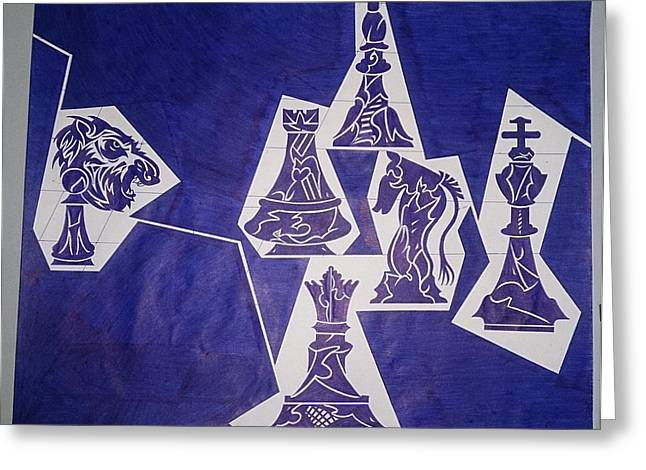 Strategy Drawings Greeting Cards - The isolated pawn casts gloom over the entire chessboard Greeting Card by Avval Chauhan