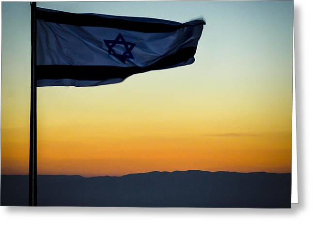 Birthright Greeting Cards - The Israeli Flag on Masada before sunrise Greeting Card by Alan Marlowe