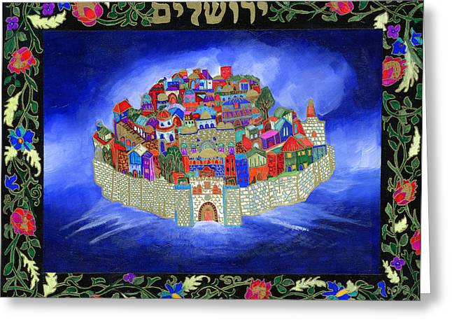 Dawnstarstudios Greeting Cards - The Jerusalem Above Greeting Card by Dawnstarstudios