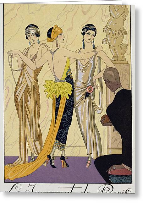 Attractiveness Greeting Cards - The Judgement of Paris Greeting Card by Georges Barbier