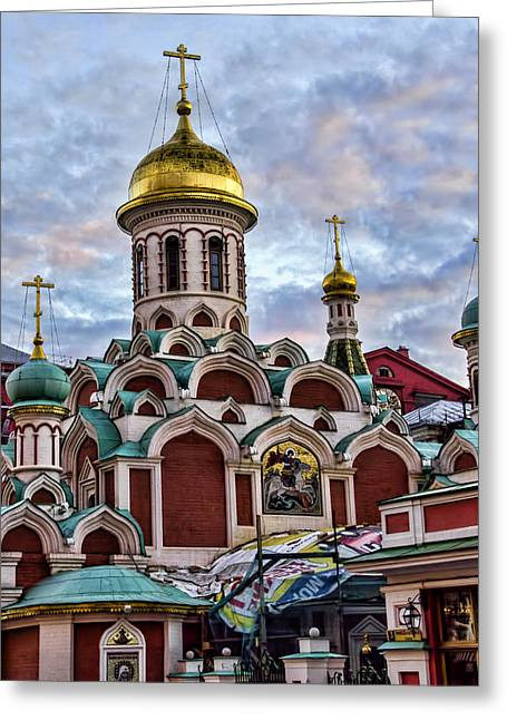 The Kazan Cathedral - Red Square - Moscow Russia Greeting Card by Jon Berghoff