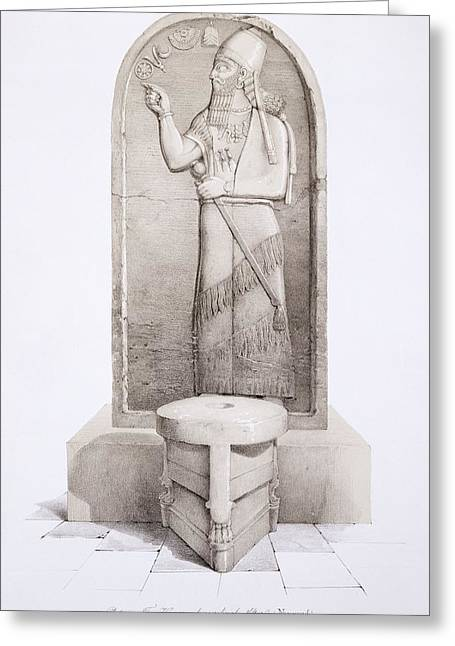Iraq Drawings Greeting Cards - The King And Sacrificial Altar, Nimrud Greeting Card by English School