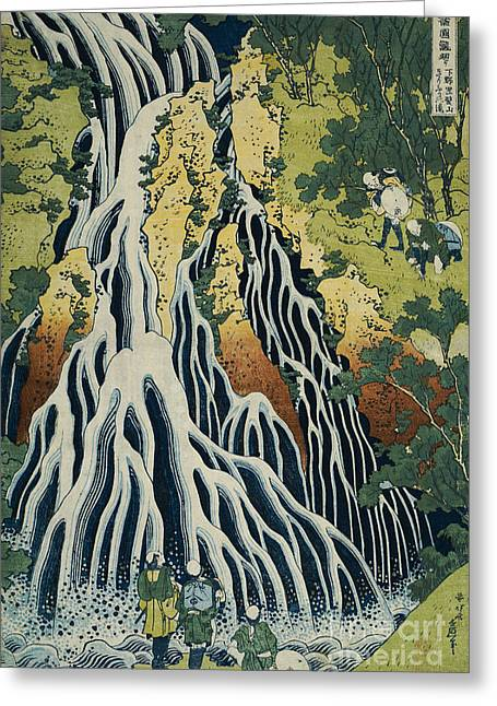 The Trees Greeting Cards - The Kirifuri Waterfall Greeting Card by Hokusai
