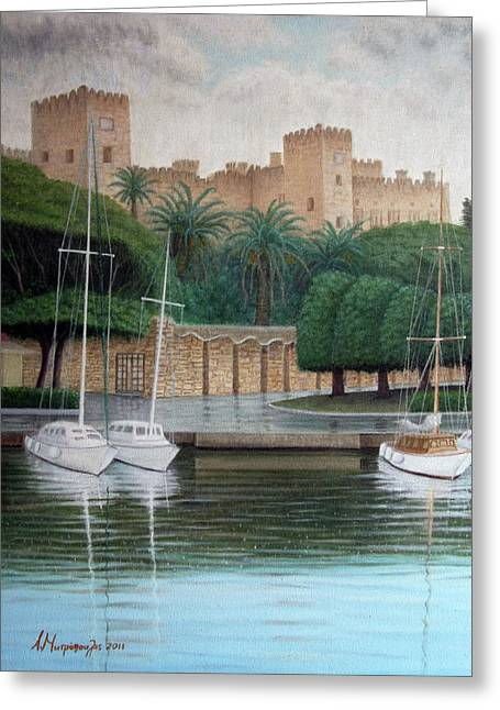 Knights Castle Paintings Greeting Cards - The Knights castle Greeting Card by Anastassios Mitropoulos