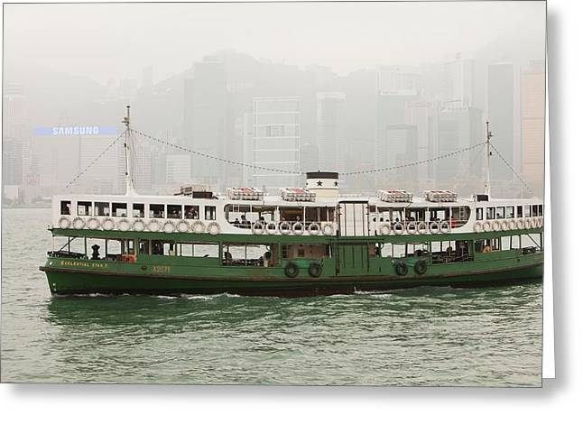 The Kowloon-hong Kong Ferry Greeting Card by Ashley Cooper
