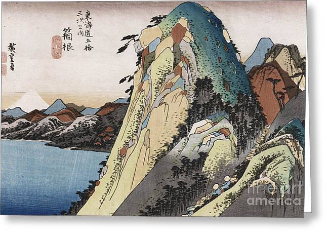 Wood Blocks Greeting Cards - The Lake at Hakone Greeting Card by Hiroshige