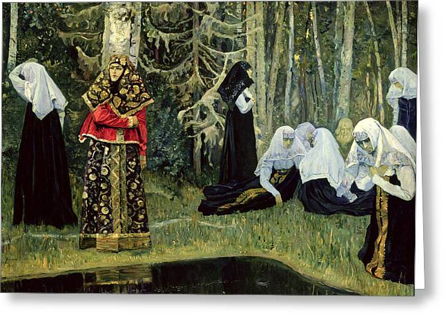Subdued Greeting Cards - The Legend Of The Invisible City Of Kitezh, 1917-22 Oil On Canvas Greeting Card by Mikhail Vasilievich Nesterov