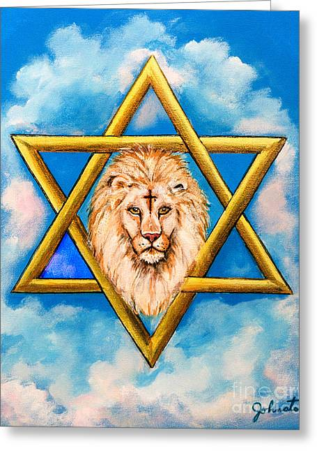 Cathedral Rock Mixed Media Greeting Cards - The Lion of Judah #5 Greeting Card by  Bob and Nadine Johnston