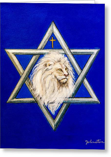 Religious Mixed Media Greeting Cards - The Lion of Judah #6 Greeting Card by  Bob and Nadine Johnston
