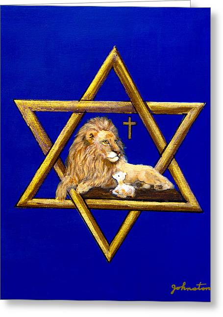 Testament Greeting Cards - The Lion of Judah #7 Greeting Card by  Bob and Nadine Johnston