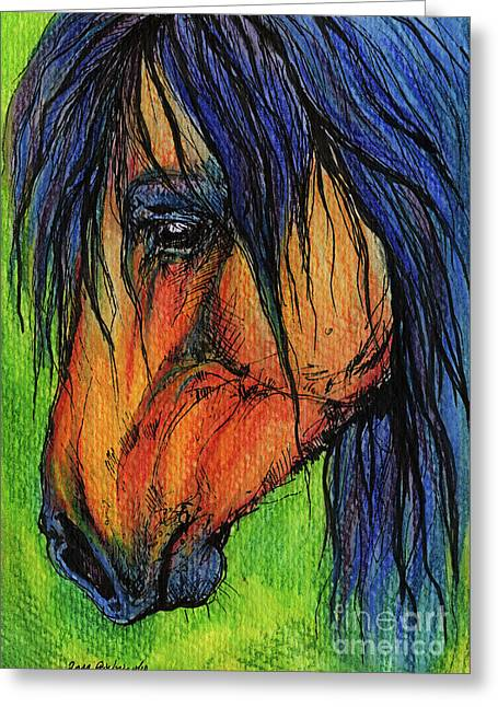 Wild Horses Drawings Greeting Cards - The Long Mane Greeting Card by Angel  Tarantella