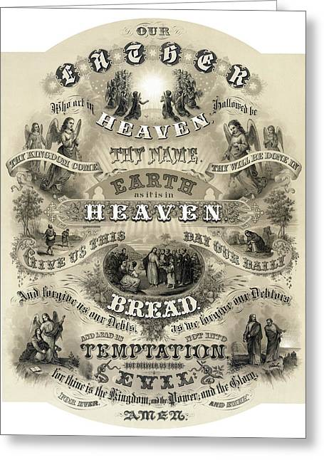 Amen Greeting Cards - The Lords Prayer - 1876 Greeting Card by Daniel Hagerman