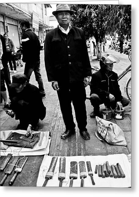 Machete Greeting Cards - The machete shop Greeting Card by Romain Larcher
