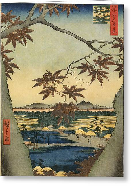 Japan Village Greeting Cards - The Maple Leaves of Mama Greeting Card by Utagawa Hiroshige
