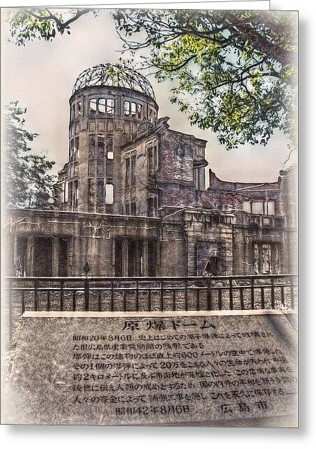 The Memorial Greeting Card by Hanny Heim