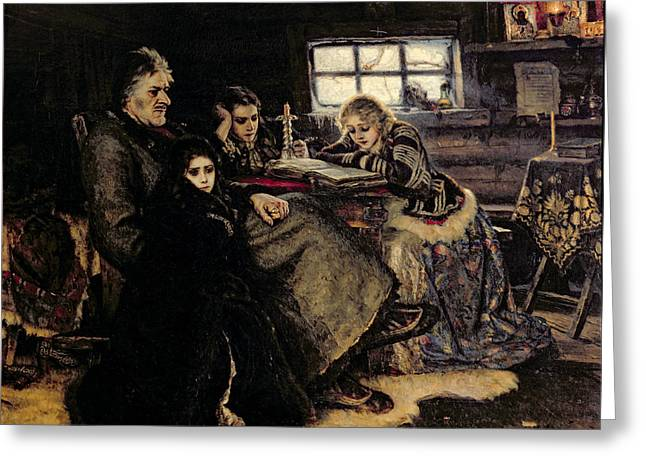 The Menshikov Family In Beriozovo, 1883 Oil On Canvas Greeting Card by Vasilij Ivanovic Surikov