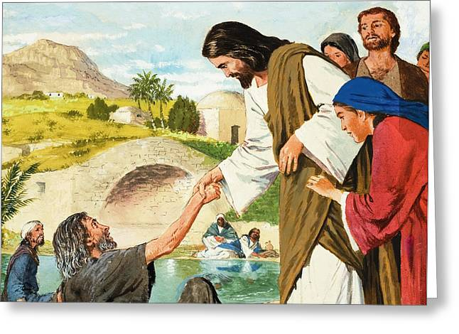 Healer Greeting Cards - The Miracles of Jesus  Making the Lame Man Walk Greeting Card by Clive Uptton