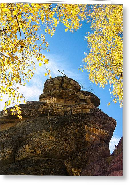 Rocks Greeting Cards - The mountain Little Church Greeting Card by Zina Stromberg