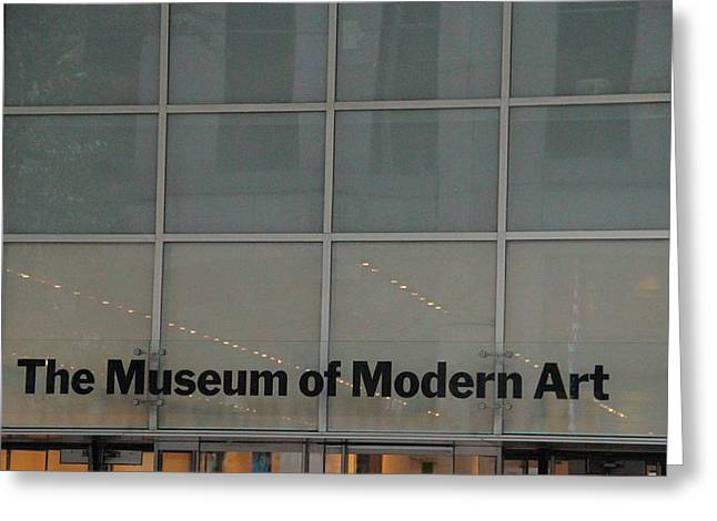 Apple Art Greeting Cards - The Museum Of Modern Art Greeting Card by Dan Sproul