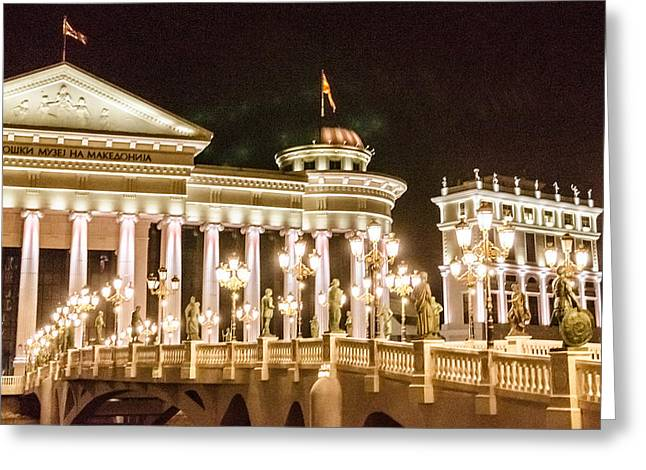 Big Chill Greeting Cards - The museum of Skopje. Greeting Card by Slavica Koceva