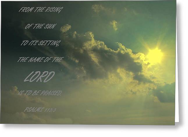 Cabin Wall Greeting Cards - The Name of the Lord Clouds and Sun Greeting Card by David Dehner