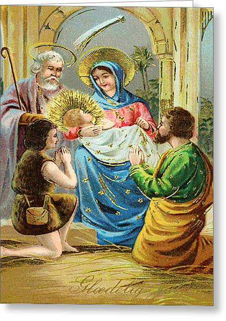 The Nativity Greeting Card by Bill Cannon