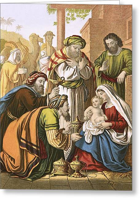 Bible Greeting Cards - The nativity Greeting Card by English School