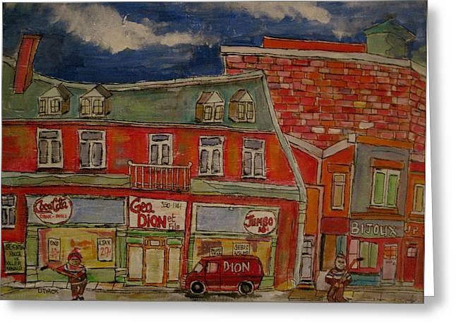 Michael Litvack Greeting Cards - The Neighbourhood 1950 Greeting Card by Michael Litvack