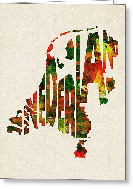 Abstract Map Greeting Cards - The Netherlands Typographic Watercolor Map Greeting Card by Ayse Deniz