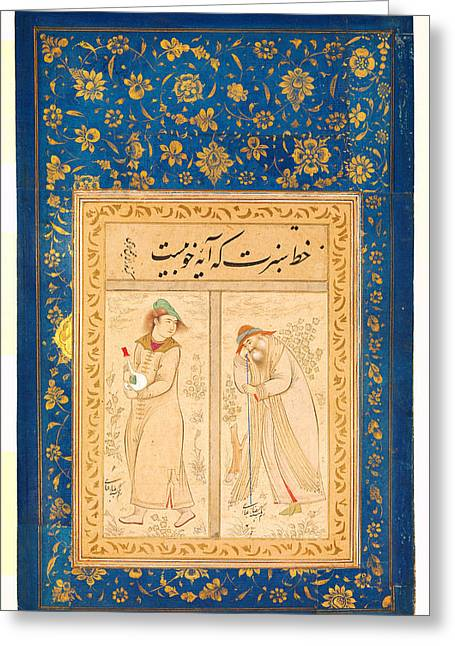 Jihad Greeting Cards - The Old man and the Youth Greeting Card by Rizayi Abbasi